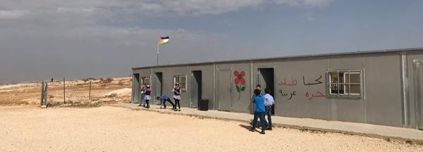 Scuole a misura di bambino - Palestina