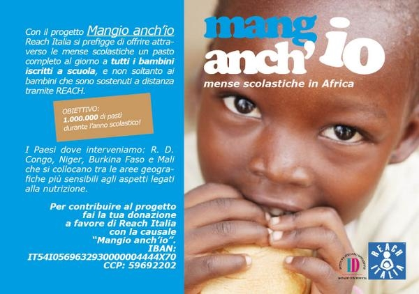Progetto MANGIO ANCH'IO - Mense scolastiche in Africa